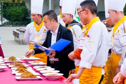 中国十大烹饪学校排名