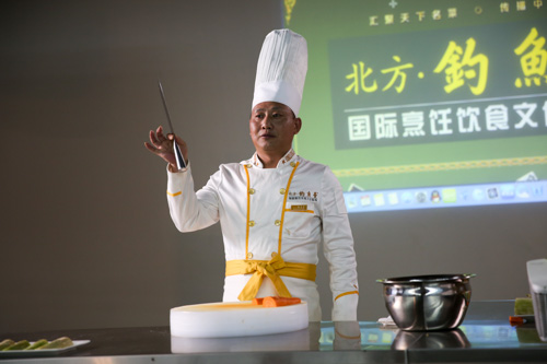 顶级厨师的工资高不高