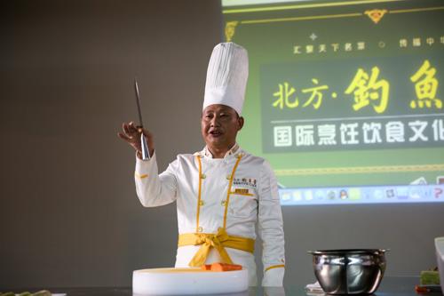 厨师需要培训吗