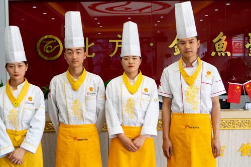 成都哪个厨师学校可以学粤菜