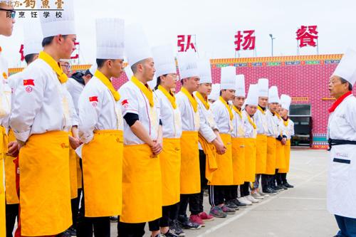 2020年烹饪专业的分数线是多少