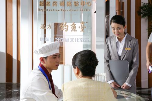川菜厨师学费的收费标准