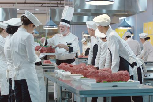 珠海厨师培训班