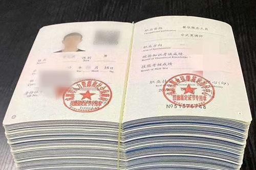 自考西点师证书有什么要求吗