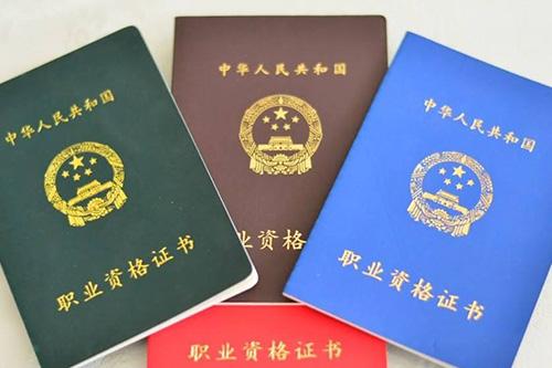 厨师证书是出国有效吗