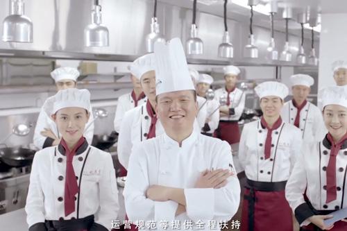 南京西餐培训机构
