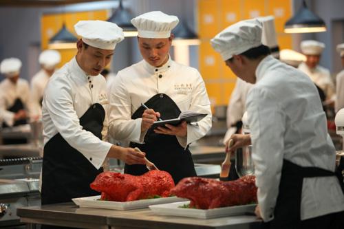 西餐培训班学费一般多少