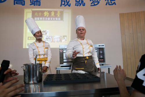 四川西餐师培训