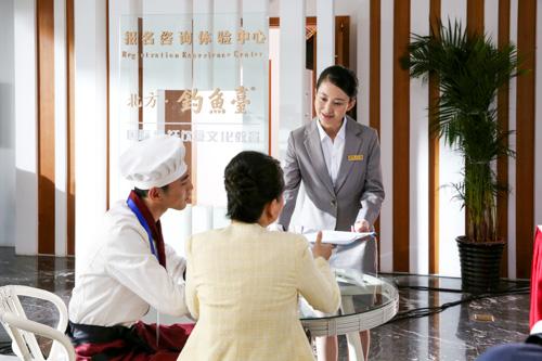 四川正规西餐培训中心