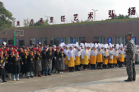 北方钓鱼台烹饪学校